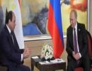 فلاديمير بوتين والسيسي