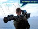 """صاروخ ستينغر """"FIM - 92"""" - جي بي سي نيوز"""