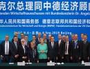 ميركل في زيارة العام الماضي للصين