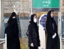 إيران من أكثر الدول تأثرا بالفيروس