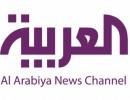 لوجو قناة العربية
