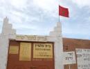 المغرب - ارشيفية