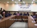 شاهد : مؤتمر عبيدات اشهار التجمع الوطني للتغيير