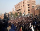من إحتجاجات الإيرانيين