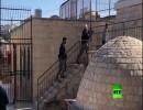 شاهد : الشرطة الإسرائيلية تعتقل مدير التربية والتعليم في القدس