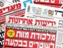 هآرتس تكشف أسرار تأسيس منظومة الاحتلال الإسرائيلي