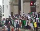 بالفيديو : أساتذة وموظفي قطاع التكوين المهني يلتحقون بالحراك الشعبي ويحتجون أمام البريد المركزي