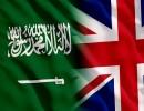 السعودية وبريطانيا