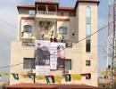 منزل عائلة الشهيد أبوليلى