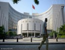 خفض طفيف لأحد معدلات الفائدة بالصين