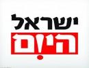 """نتنياهو والشطرنج الإقليمي: قبل انتهاء الاتفاق… كيف تتصدى إسرائيل لـ """"إيران نووية""""؟"""