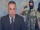 مصطفى الكاظمي و احد عناصر حزب الله