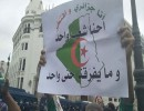"""من الحراك الجزائري """"أرشيفية"""""""