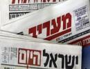 """بعد وصفها بـ""""المؤامرة"""": كيف تنظر إسرائيل وحماس إلى تسوية طويلة المدى بينهما؟"""