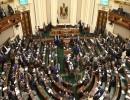 تنظيم الانتخابات البرلمانية في مصر يومي 24 و25 أكتوبر