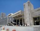 جامعة بن غوريون