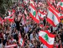 احتجاجات في بيروت