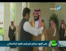 """شاهد : ولي العهد السعودي محمد بن سلمان يستقبل عمران خان"""""""