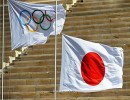 علم طوكيو ـ وعلم الاولمبياد