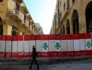 من وسط بيروت (أرشيفية - رويترز)