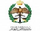 شعار  الامن العام