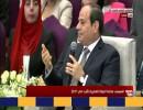 شاهد : الرئيس السيسي يرد على الشائعات المنتشرة على السوشيال ميديا في الفترة الأخيرة
