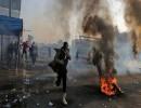 مظاهرات وسط بغداد 20 يناير