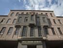 وزارة الدفاع التركية