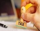 ختم ضريبة - توضيحية