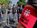 الشارع اللبناني يتوعد السلطة