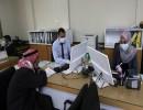 موظفون في مدينة خانيونس جنوبي قطاع غزة الفلسطيني