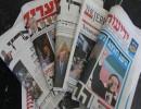 السلطة وإسرائيل تلاحقان حماس لمنع هجماتها