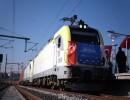 القطار سيقطع مسافة 8 آلاف و692 كيلو مترا