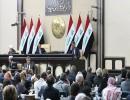 البرلمان العراقيً