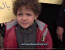 فيديو : لقاء مع طفل شارك في اعتصام في عمان