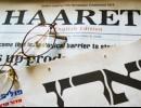 بعد 60 يوماً من المطاردة قوات الاحتلال تغتال منفذ عملية «برقان»