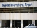 مطار بغداد