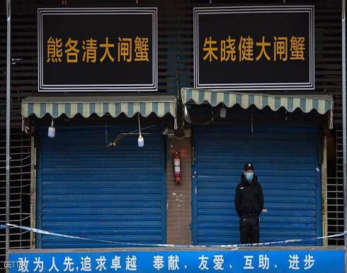 """بالفيديو.. الصين تطهر """"السوق الكارثة"""" في """"مهد كورونا"""""""