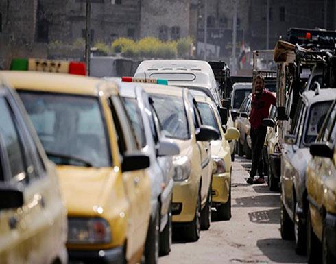 بالفيديو : ماهي الأسباب الحقيقية وراء تفاقم أزمة الوقود في سوريا؟