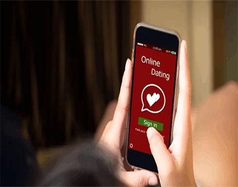احذروا تطبيقات التعارف.. تعرضكم للوحدة والقلق الاجتماعي!