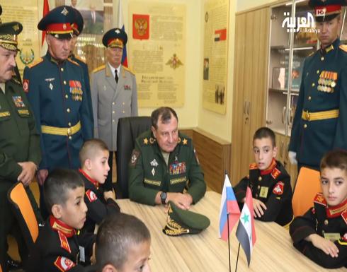 أطفال سوريون إلى موسكو.. والمعارضة تدق ناقوس الخطر