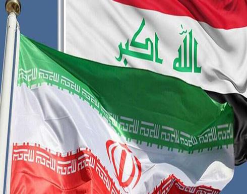 العراق يستورد سلعاً من إيران بـ5.9 مليار دولار