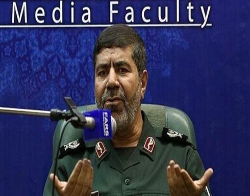 الحرس الثوري: أسرة صدام ضالعة في احتجاجات إيران