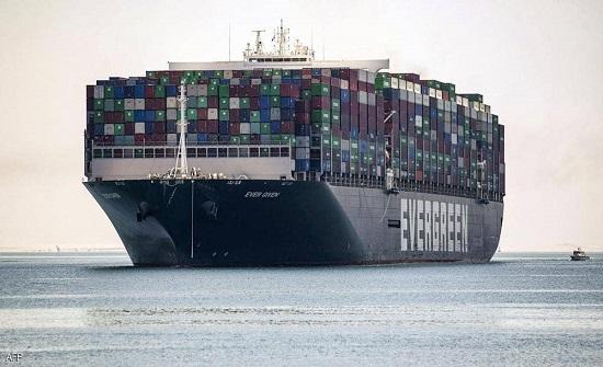 """السفينة """"إيفر غيفن"""" تغادر المياه المصرية"""