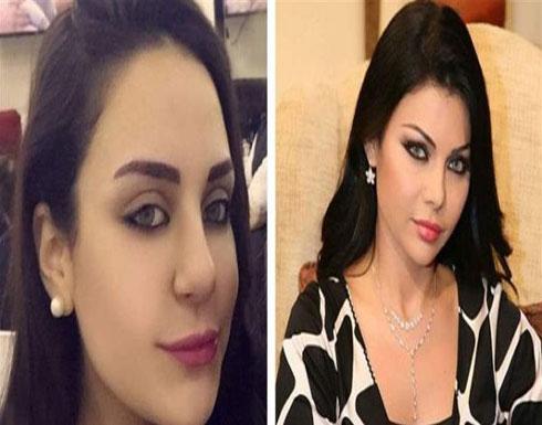 ابنة هيفا وهبي تتحول إلى أنجلينا جولي.. شاهدوا شكلها