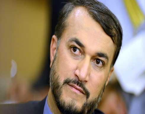 """إيران: المحادثات بشأن الاتفاق النووي ستستأنف """"قريبا جدا"""""""
