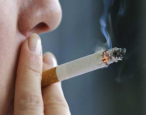 ماذا يحدث لجسدك عند التعرض 3 ساعات للتدخين السلبي؟