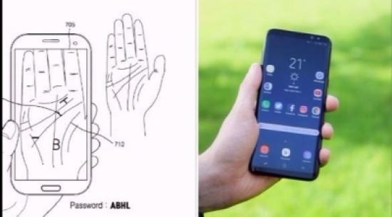 راحة يدك لاستعادة كلمة السر في هواتف غالاكسي المقبلة