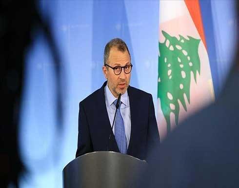 """""""التيار الوطني الحر"""": النظام السياسي عجز عن قيادة لبنان"""