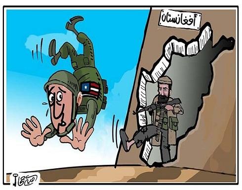 أفغانستان…